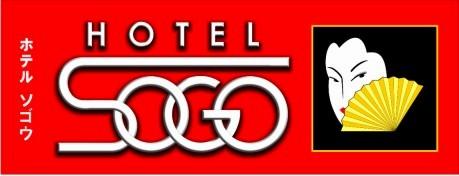 hotel_sogo1